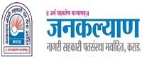 Jankalyan Nagari Sahakari Patsanstha Maryadit