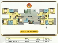 First / Third Floor Plan