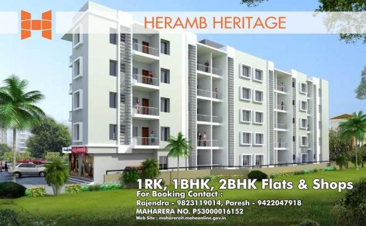 Heramb Heritage
