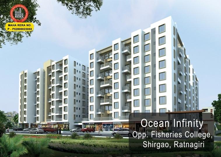 Ocean Infinity