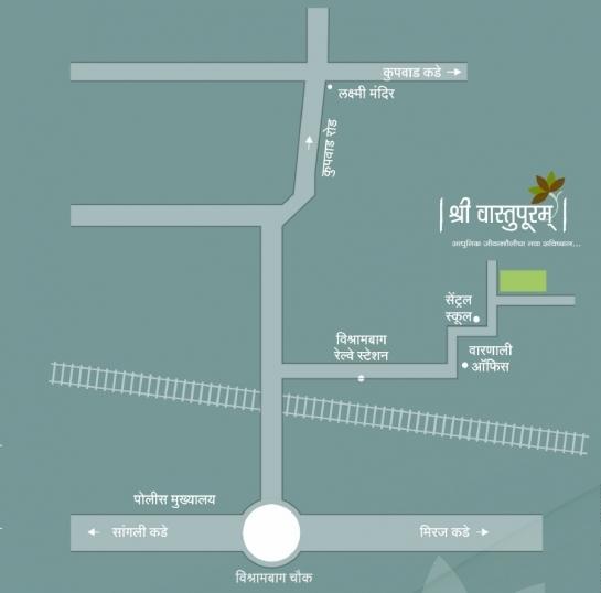Shree Vastupuram