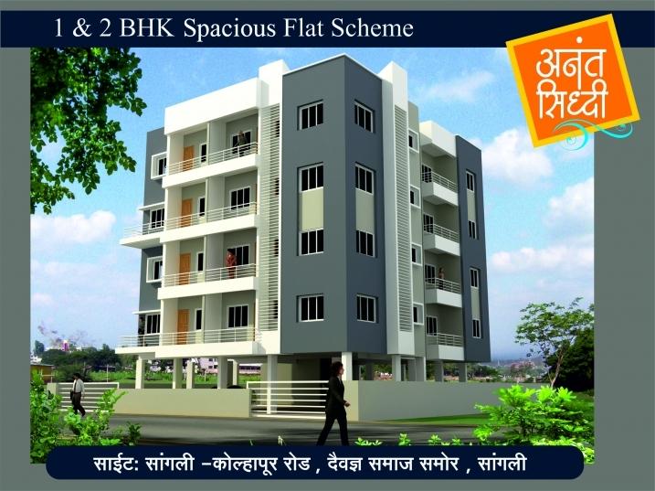 Anantsiddhi Apartment No. 4