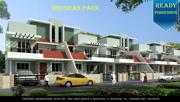 Bhushan Park