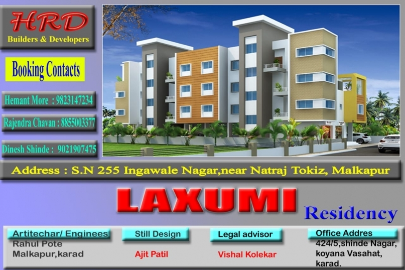 Laxmi Residency