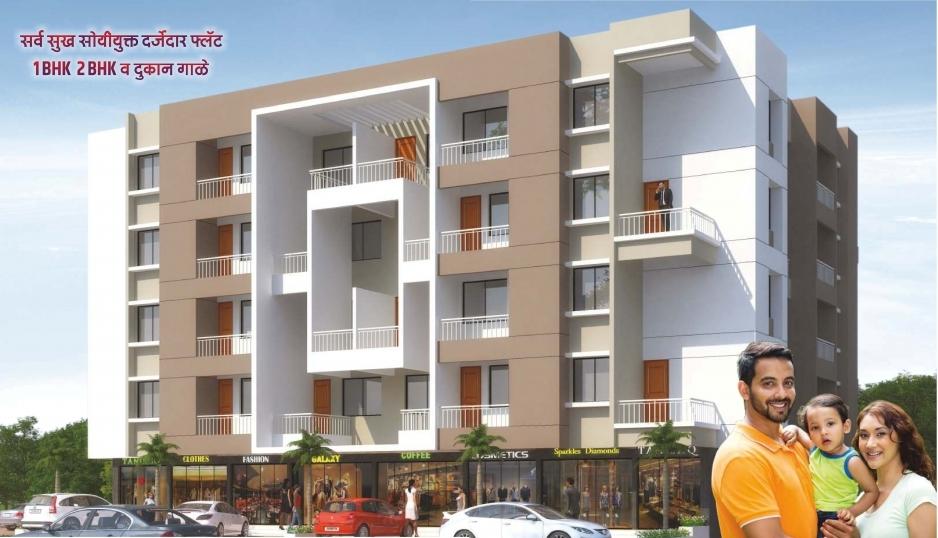 Shivnandan Residency