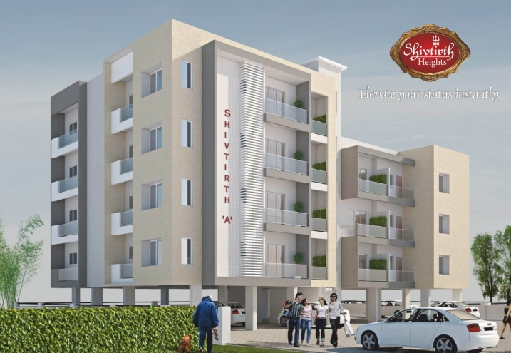 Shivtirth Heights