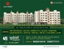 Vasant Residency