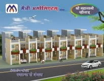 Shree Mahalaxmi Villas