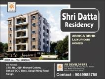 Shree Datta Residency