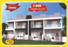 Avadhoot Buildcon 2 BHK Row Bungalow