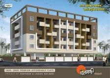Chintamani Residency