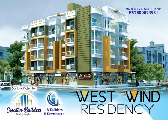 Westwind Residency, Ratnagiri