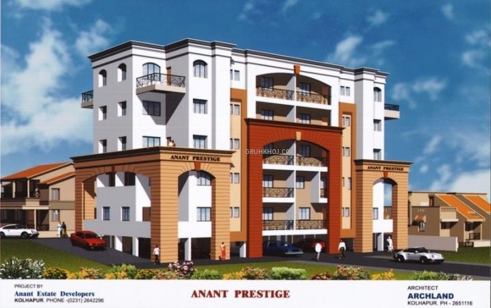 Anant Prestige