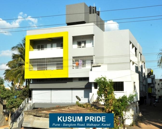 Kusum Pride