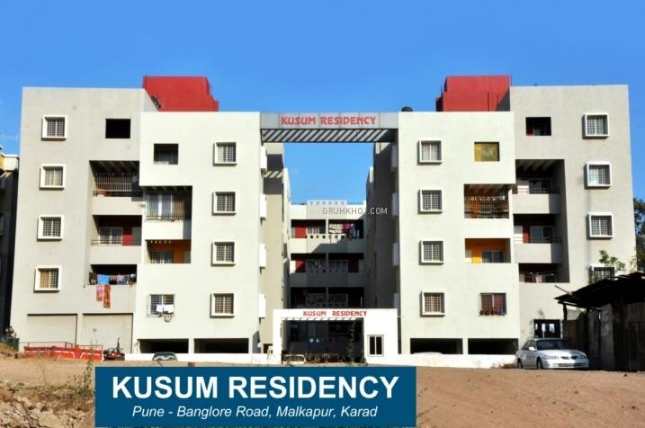 Kusum Residency