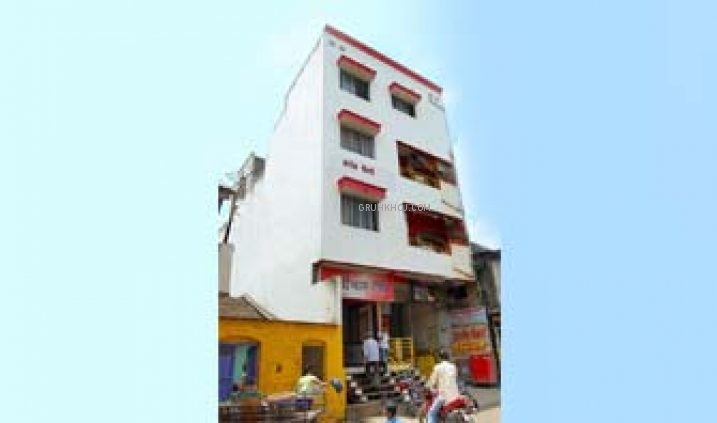 Aaryash Chambers
