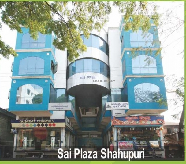 Sai Plaza