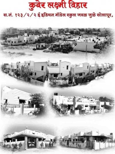 Kuber Laxmi Vihar