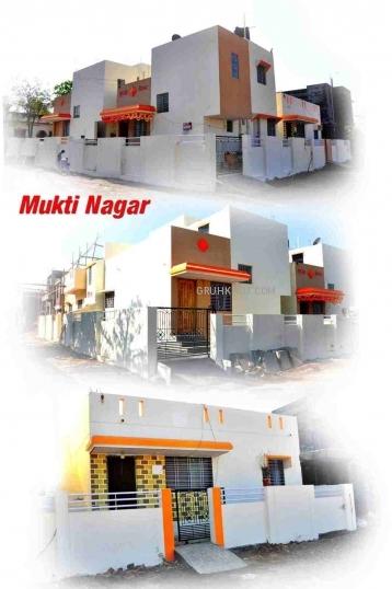 Mukti Nagar