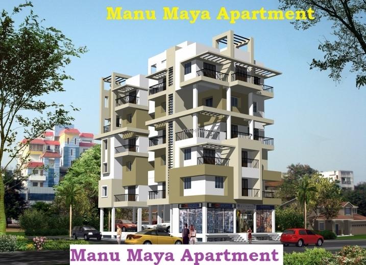 Manu Maya