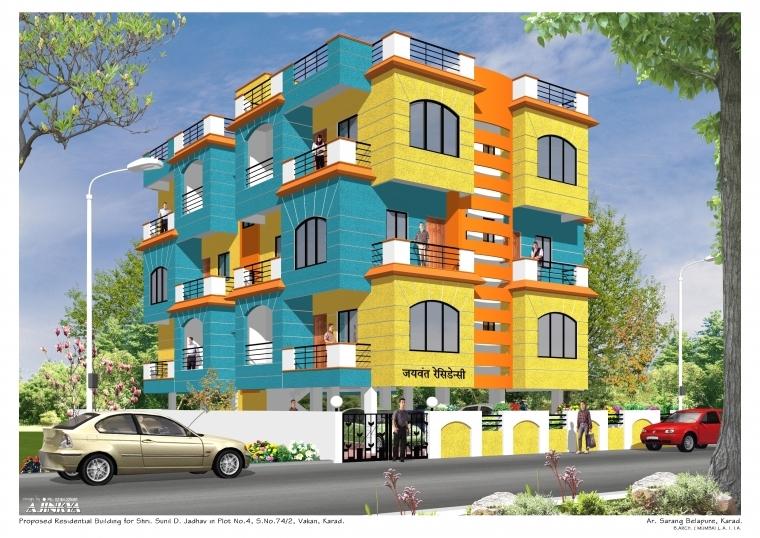 Jawant Residency