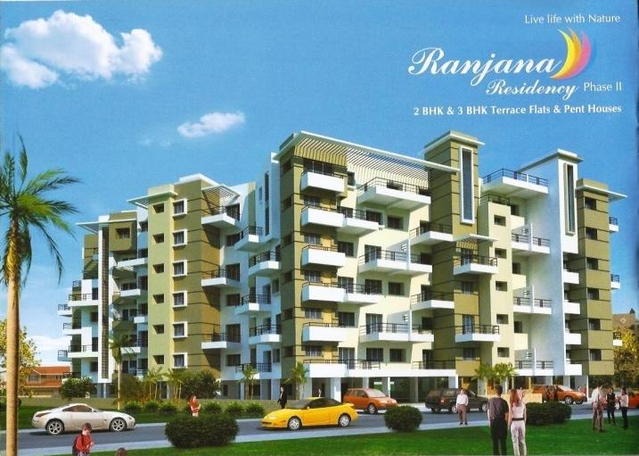 Ranjana Residency