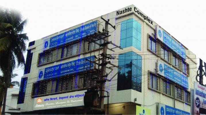 Nashte Complex