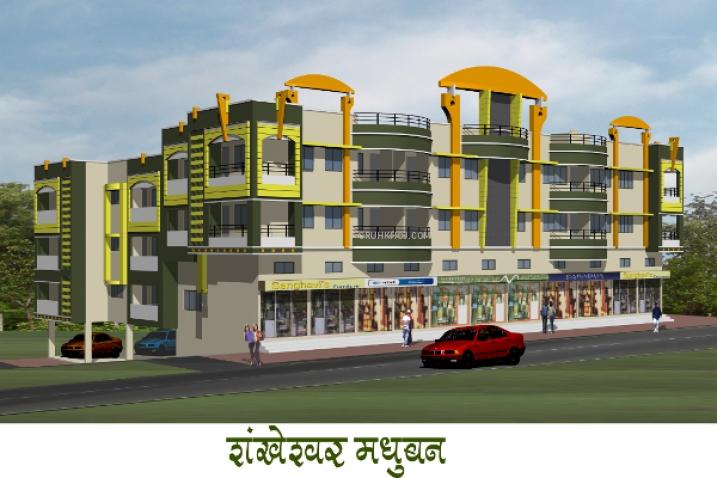 Shankeshwar Madhuban