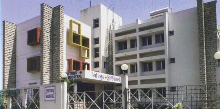 Hospital Building for Dr. Sortur