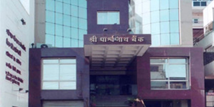 Head office building for Shree Parshwanath Co-operative Bank