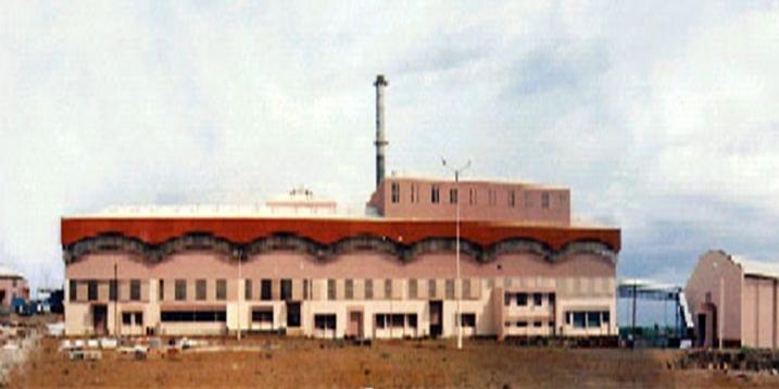 Shree Gurudatt Sugars Factory building