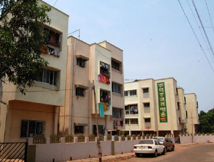 Roop Rajat Park
