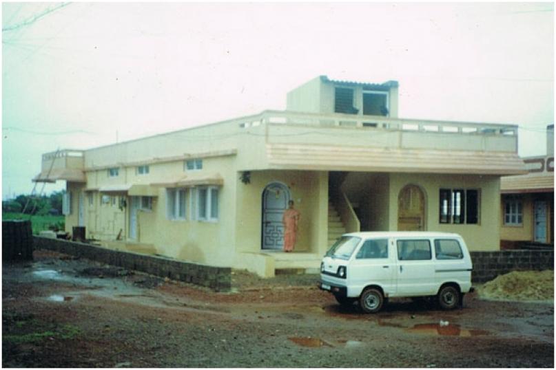 GharKul (1995-96)