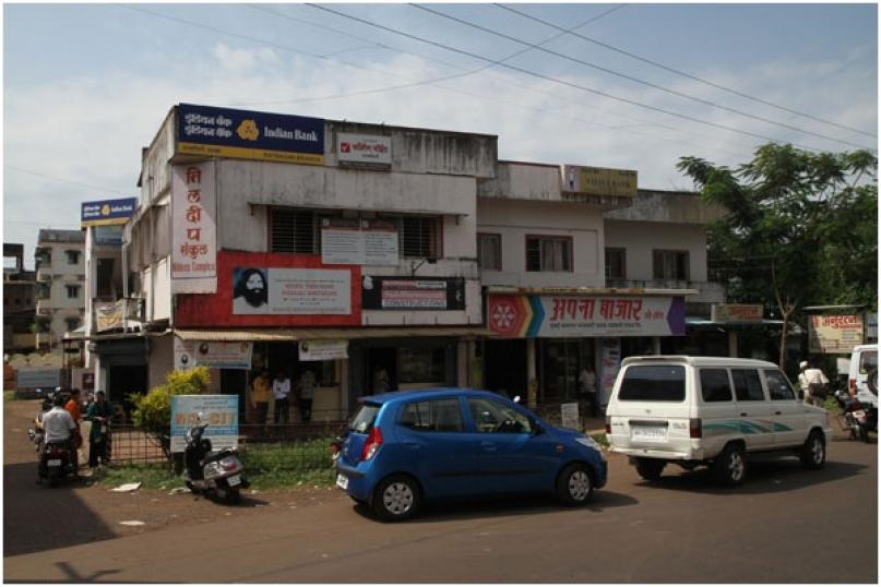 NilDeep Complex (1992-93)