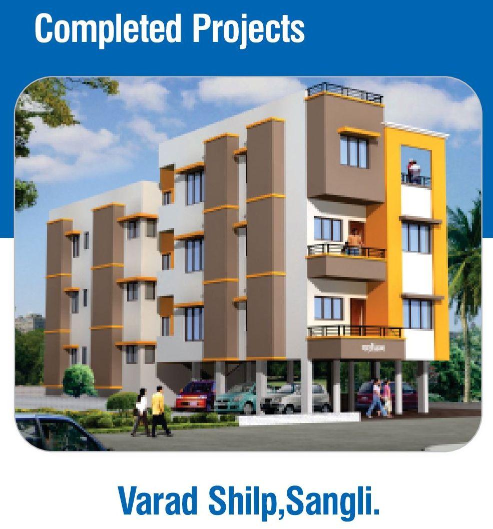 Varad Shilp