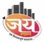 kolhapur flats rates