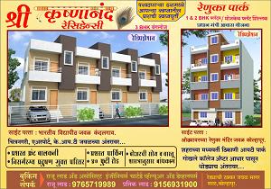 Raju Lad and Associates