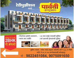 Parvati Construction