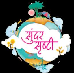 Sharadchandra (Chandrakant) Desai